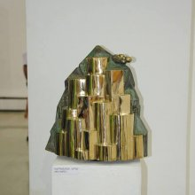 The Golden City 2013Bronz 28x34x20Republican Exhibition in  Artist's Union of Armenia